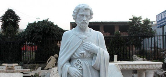 Other statue